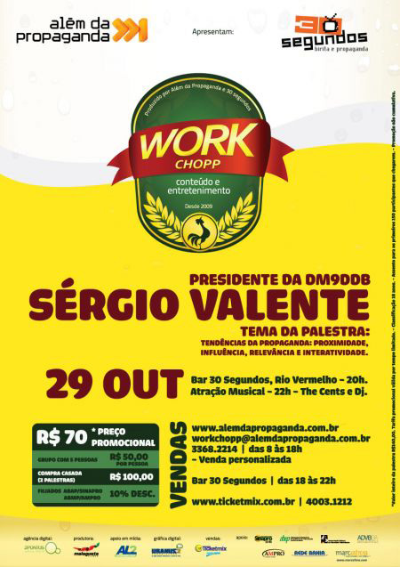 workchopp