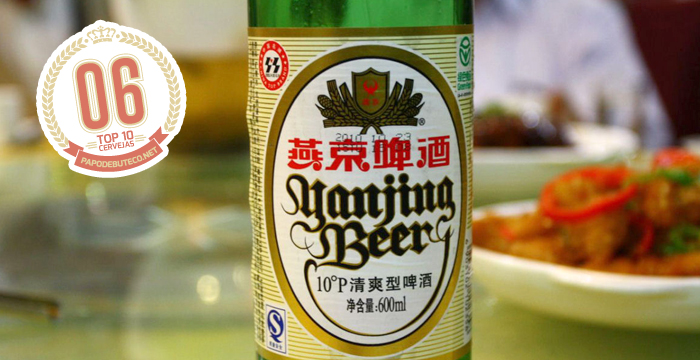 top-10-cervejas-mais-vendidas-no-mundo-6-Yanjing